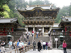 Nikko One Day Tour